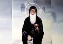 Acatistul Sfântului Cuviosului Moise Etiopianul